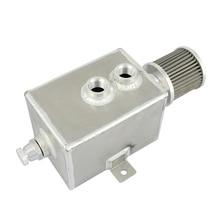 Алюминиевый масляный резервуар для двигателя+ Сапун и сливной кран
