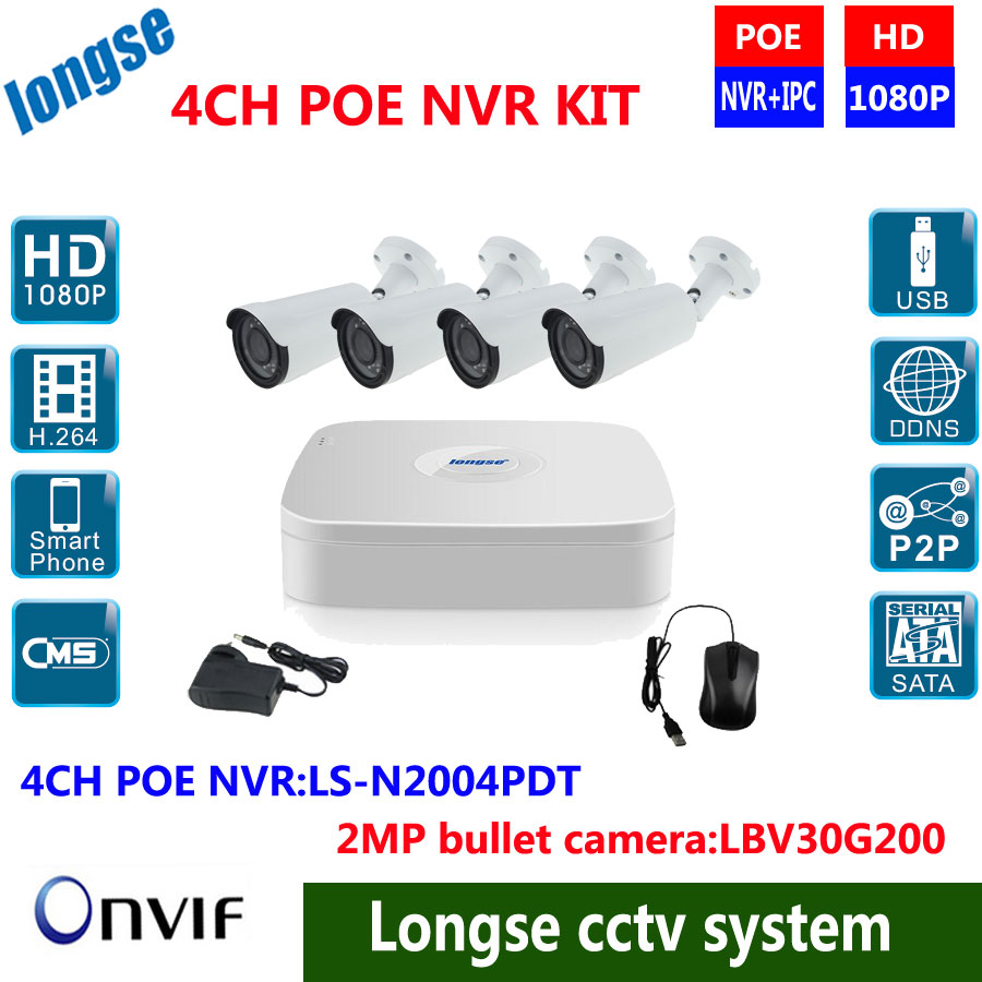 4ch POE NVR kits for home security,1080P POE ip camera,smart home security system,nvr with 4ch POE ports,smartphone surveillance