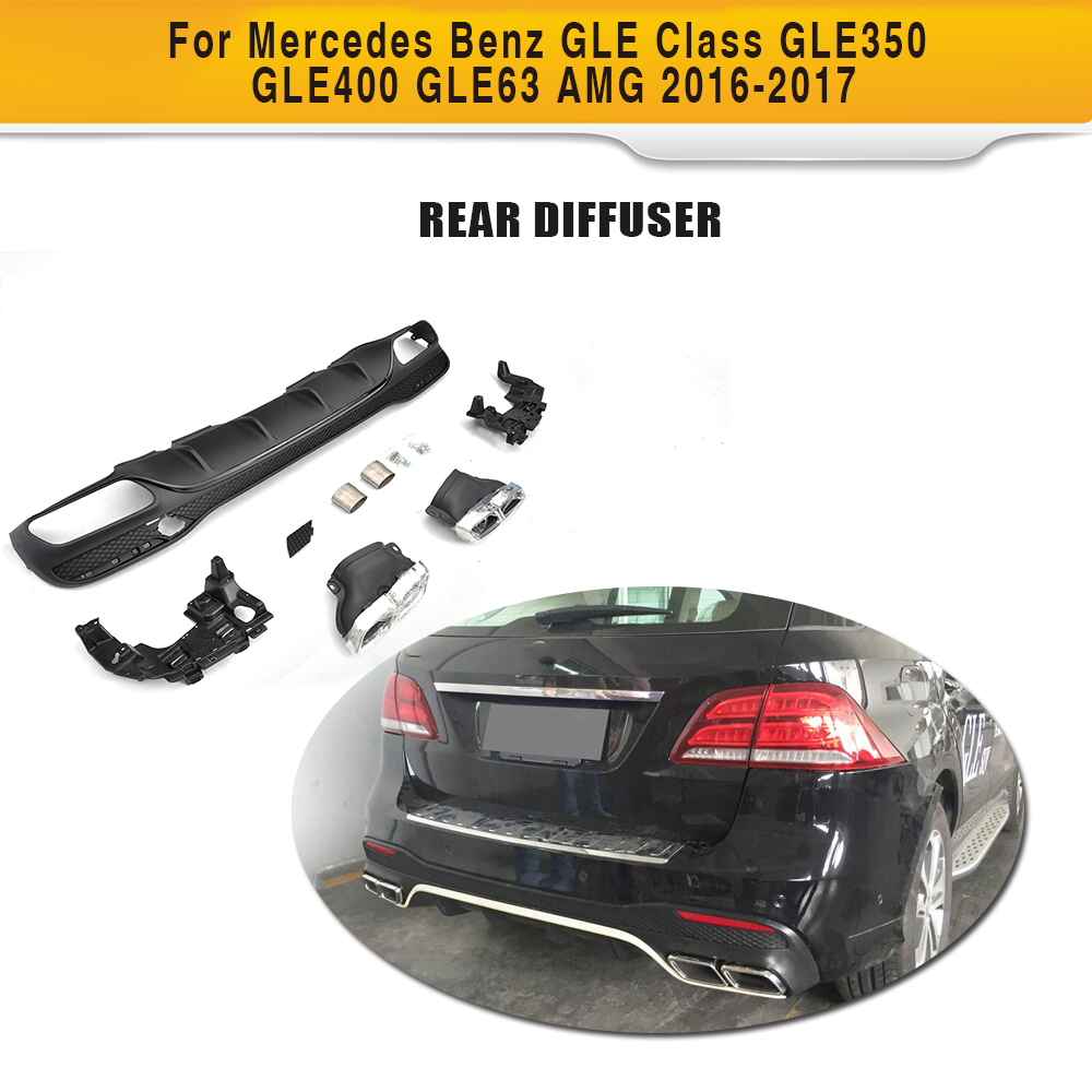 PP автомобиля диффузор бампер для губ с Глушитель для Mercedes Benz GLE класса GLE350 GLE400 GLE63 AMG внедорожник 4 двери 2016-2017