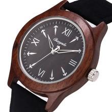 CYD CHAOYADA Timepieces Wooden Watches Man's Handmade Natural Wood