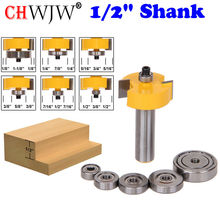 "Rabbet Router Bit with 6 Bearings Set   1/2"" Shank Woodworking cutter Tenon Cutter for Woodworking Tools"
