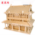 wooden 3D building model toy gift puzzle hand work assemble game woodcraft construction kit Chinese ancient penglai pavilion set