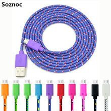 Soznoc 1M 2M 3M Colorful Nylon Braided mirco USB Charging Cable for Samsung Galaxy A3 A5 for LG G3 For Android phone Data cable