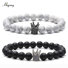 HIYONG 2pcs/set 8mm CZ Crown Charm Bracelet for Men Women Black Matte White Howlite Natural Stone Beads Distance Bracelets