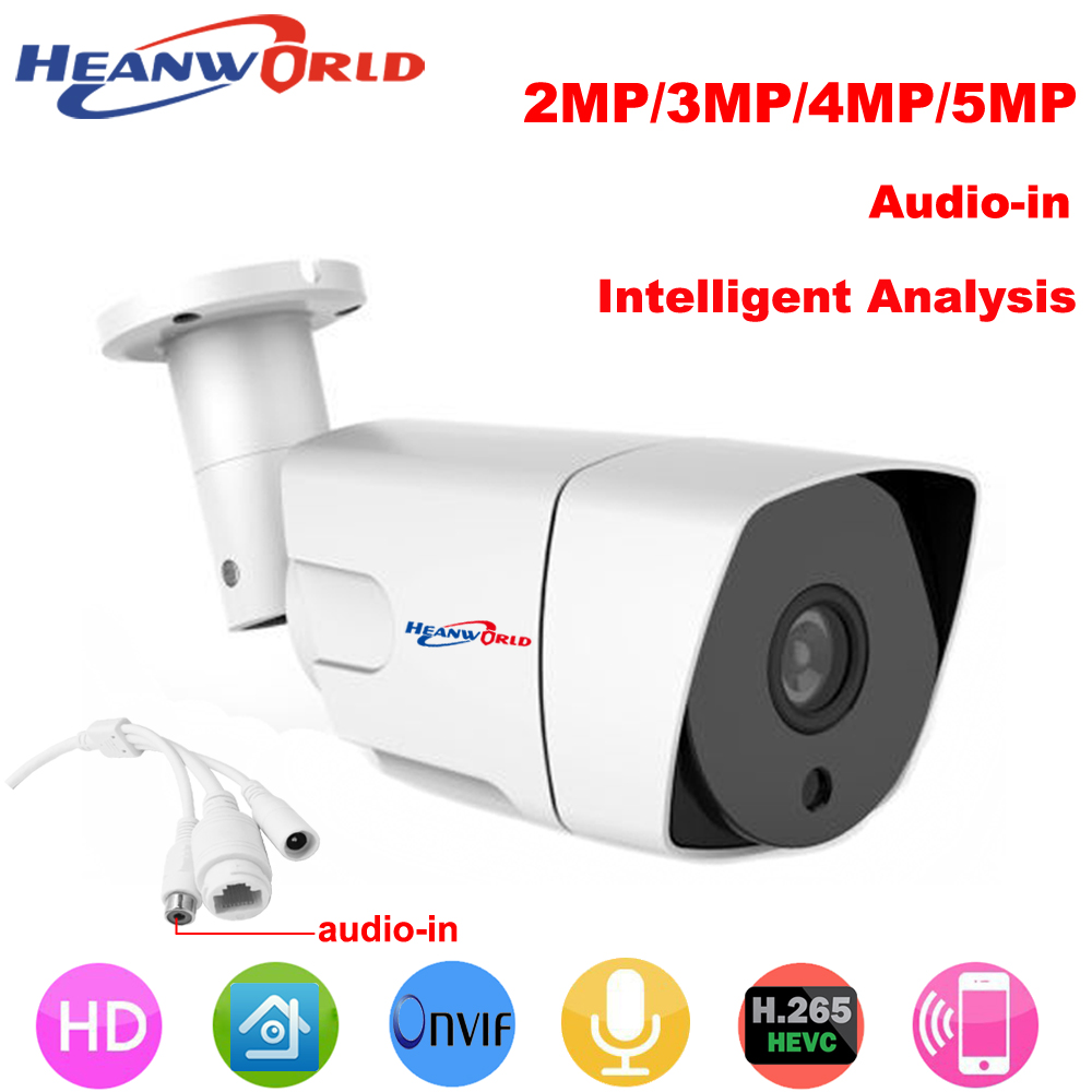Heanworld H.265 audio-in waterproof IP camera HD 2MP/3MP/5MP cctv surveillance camera onvif webcam for day/night use intelligent heanworld dome ip camera hd h 265 5 0mp cctv security camera video network camera onvif surveillance outdoor waterproof ip cam