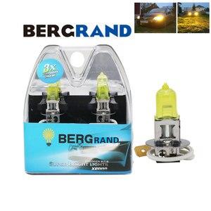 2PCS H3 Halogen Lamp Yellow 12V 55W 2700K Xenon Gas Head Lamp Fog Lights Quartz Glass 30% Brightness Auto Bulb