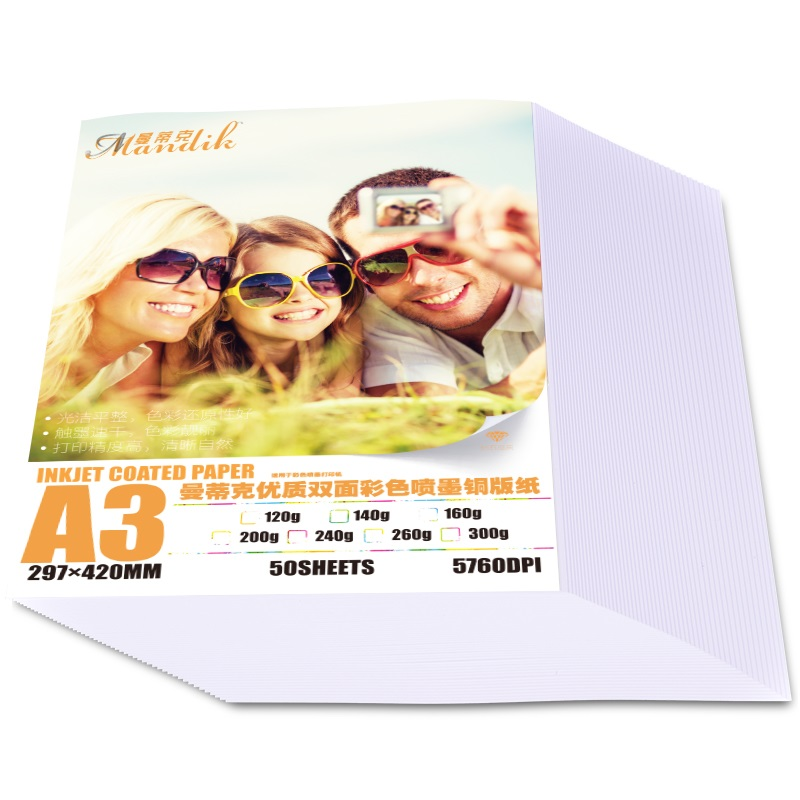 140g 160g 200g A3(420*297mm) 50 sheets double glossy photo paper