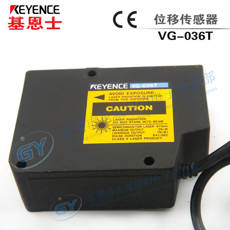 Home furnishings Japan KEYENCE VG/VG KEYENCE laser -s - 036 t - 035 home furnishings shimaden japan island electric control relay hb20 19 zero spot inventory