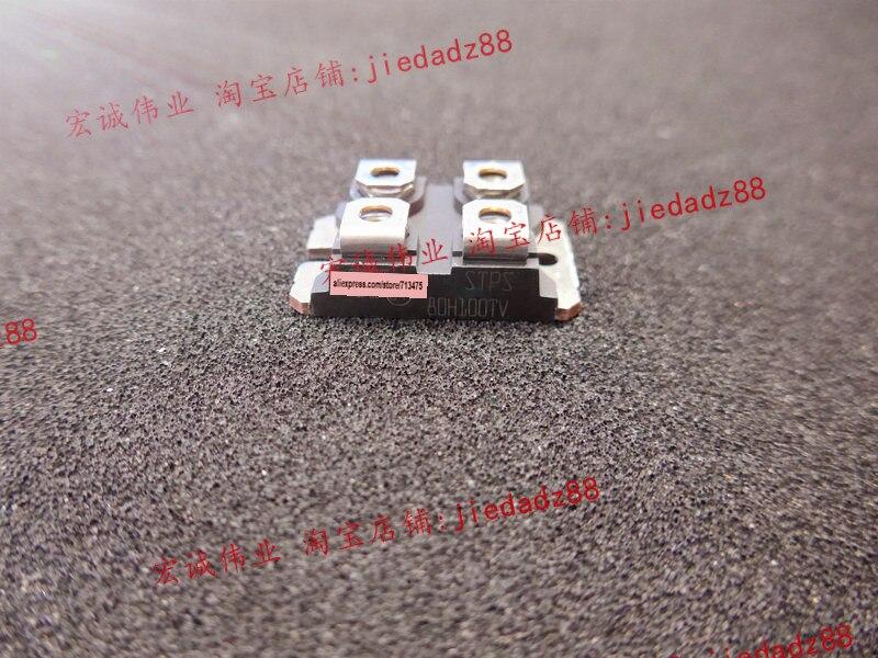STPS80H100TV
