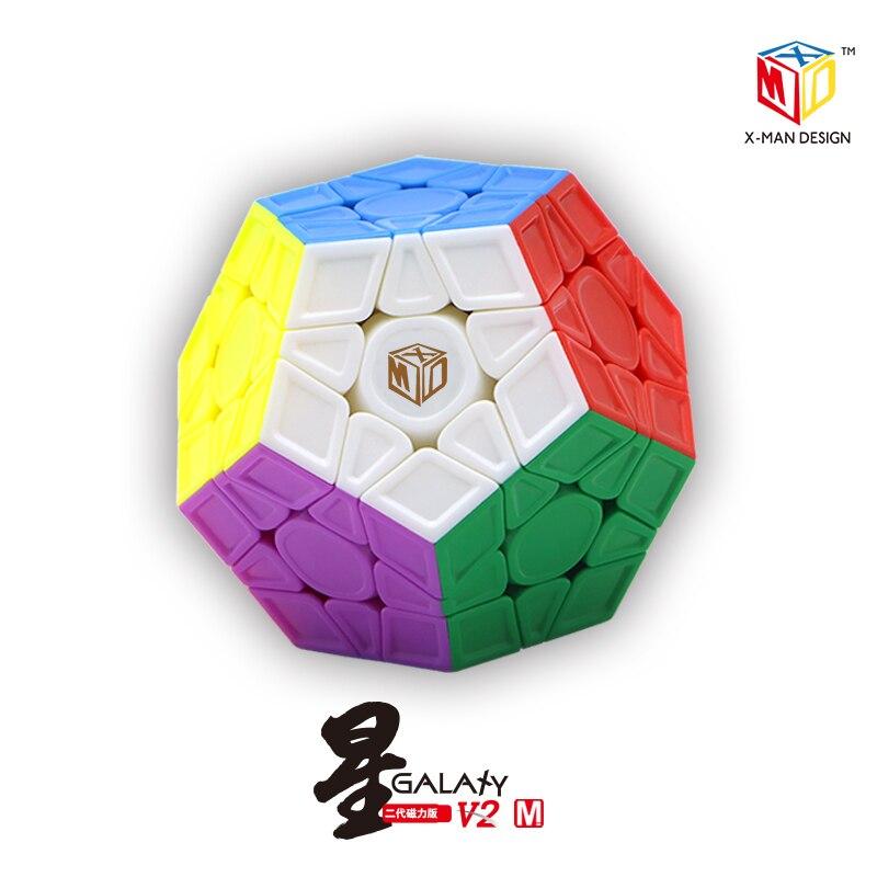 X-MAN Mofangge Galaxy Megaminx V2 Magnétique Sculpture Stickerless XMD Professionnel Vitesse Qiyi MagicCube Puzzle Jouets Pour Enfants