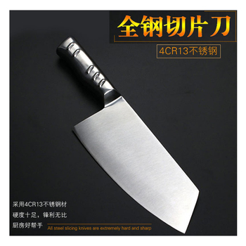 Stainless Steel Kitchen Knife Chopper Slicing Knives Home-ware Kitchen knife 1 piece