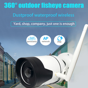 Image 2 - Jvtsmart 屋外ワイヤレス Wifi パノラマ CCTV カメラ 1080 P 360 度広角弾丸防水金属セキュリティカメラ v380