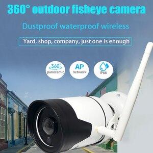 Image 2 - Jvtsmart na zewnątrz bezprzewodowy Wifi panoramiczny KAMERA TELEWIZJI PRZEMYSŁOWEJ 1080 P 360 stopień szeroki kąt Bullet wodoodporna metalowa aparatu bezpieczeństwa v380