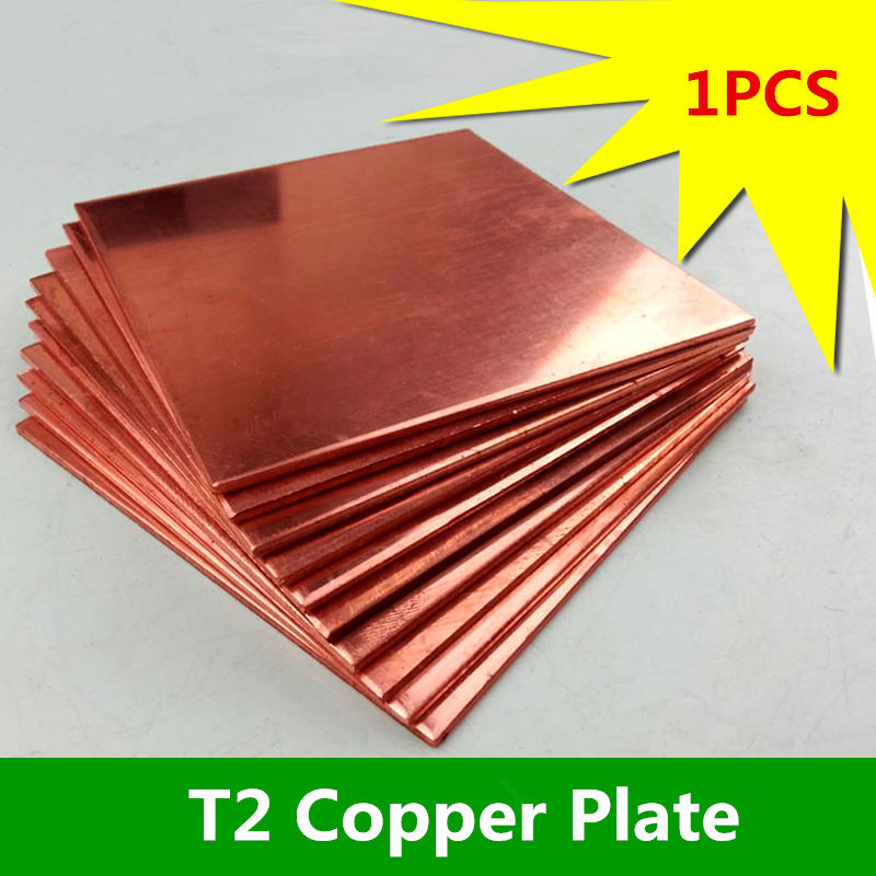 1PCS CP015 Ultra-Thin Copper Sheet 100mm*150mm*5mm T2 Copper Plate  Sell at a Loss Sheet Copper 1sheet matte surface 3k 100% carbon fiber plate sheet 2mm thickness