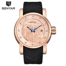 Benyar watches men military Sports Quartz luxury brand fashion casual auto date week 3ATM waterproof male
