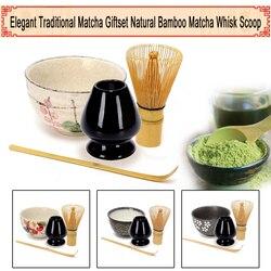 Serviço de chá de bambu matcha natural chá verde em pó batedor colher cerâmica conjunto tigela de chá japonês cerimônia