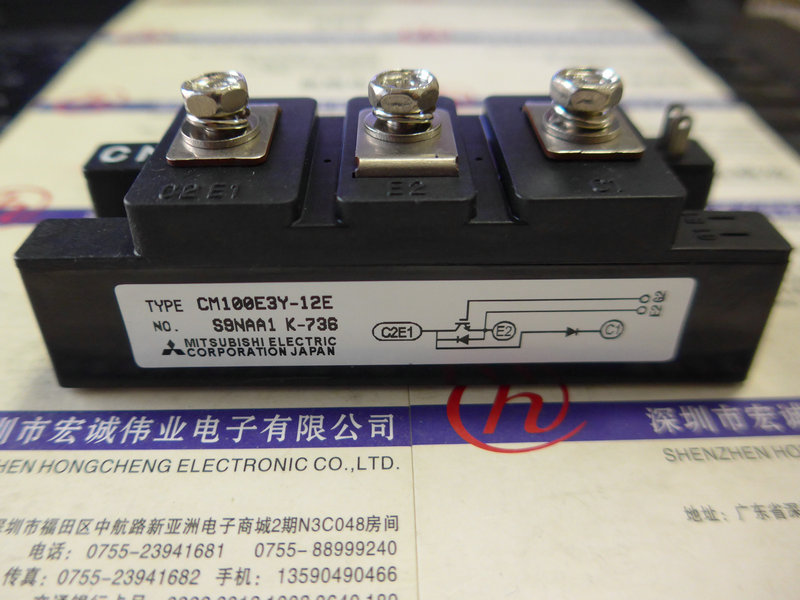 цена на CM100E3Y-12E power module