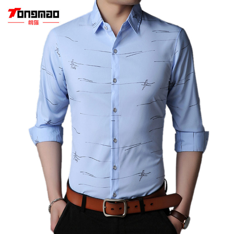 Spring Men Casual Shirts Fashion Streaks Birds Printed Solid Color Long Sleeve Slim Fit Shirts Men Simple Floral Men Dress Shirt ...