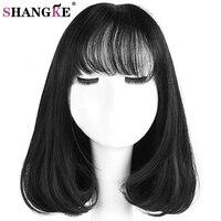 SHANGKE Kurze Schwarze Bob Haar Perücke Frauen Hitzebeständige Synthetische Perücken Für Schwarze Weiße Frauen Natürliche Gefälschte Haar Stück