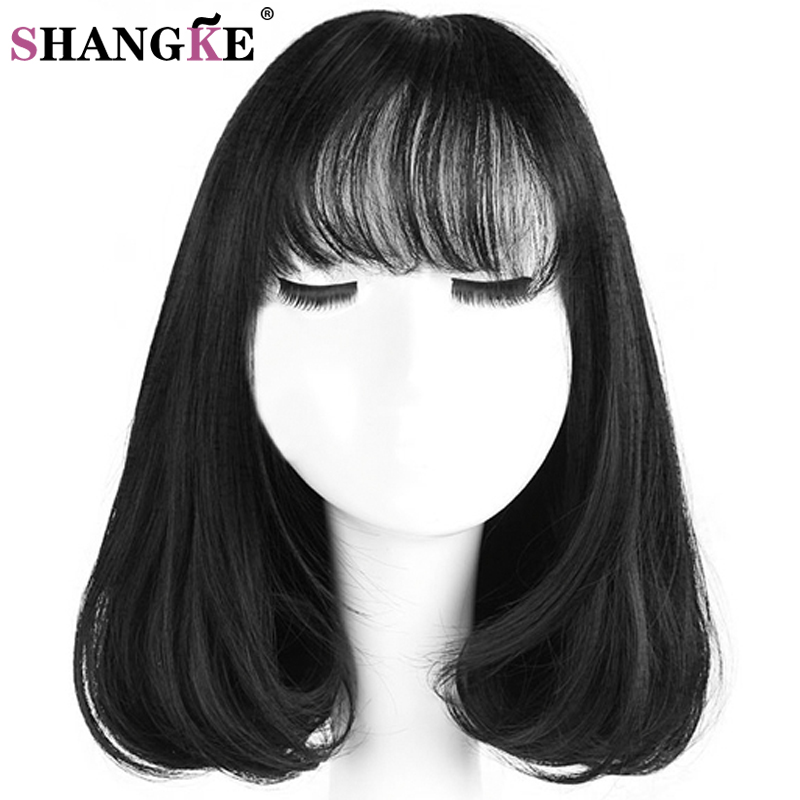 shangke short black bob hair wig