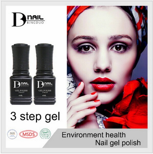 sample of the gel polish from Cola sample page