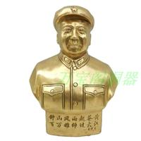 Copper Decoration Wool Chairman Head Portrait Generation