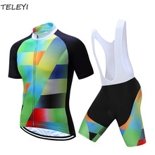TELEYI Pro Bicycle Wear Summer Maillot Cycling Clothing Ropa Ciclismo Flour Green MTB Bike Cycle Shirt Racing Cycling Jerseys