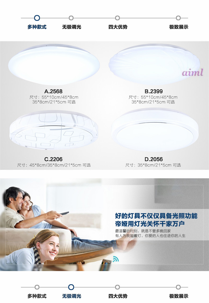 NiteCore Extreme LED ceiling light in the bedroom living room balcony lamp lamp corridor lamp dimming lights round toilet ceiling light living room is dome light round american idyllic corridor scandinavian simple balcony antique bedroom lamp 1852