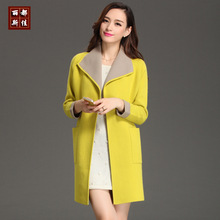 Spring And Autumn Ladies' Fashion Thickening High-grade Mink Villi Trench Long Cardigan Mink Wool Coat
