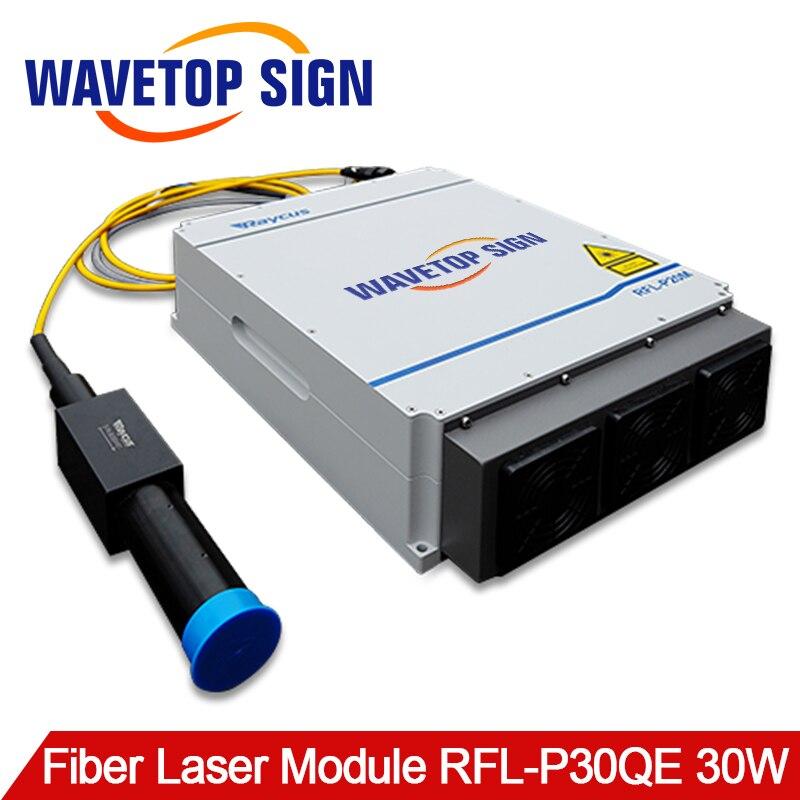 Модуль волоконного лазера 30 Вт Импульсный волоконный лазер 30 Вт волоконного лазера