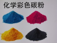 Universal Color Toner Powder Compatible for Samsung Color Toner Cartridge Bulk Printer Color Toner Powder