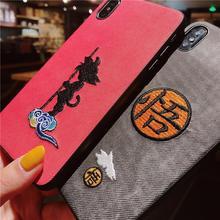 Dragon Ball Super Z Son Goku Phone Case For Iphone 11