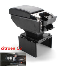 For citroen C3 armrest box central Store content box decoration products accessories With USB interface(China)