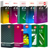 100 pcs Condoms Random Delivery Natural Latex Smooth Lubricated Condoms for Men Sex Toys Sex Products