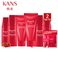 kans Pomegranate cleanser /cream/ lotion/ mask skincare beauty set moisturizing firming freckle dark spot remover anti-aging