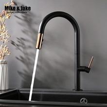 Новый черный вытащить кухонный кран латунь роскошная кухня смеситель раковина кран кухонных миксер смесители вытащить Кухня коснитесь MJ5558