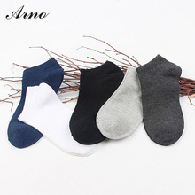 [ARNO] Socks Men Hot-sell Classic Male Brief Man Sports Brand Cozy Soft Elastic 5 Pair Sock, LW5005-5C