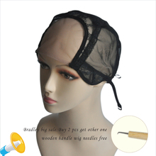 High Quality 4″*4″ U Part With Lace Net Wig Cap For Making Wig With Adjustable Straps Glueless Weaving Cap Hairnet  W0500301