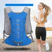 Running   Hydration Backpack Women Men Sport Backpack Trail   Running   Marathon Bag Hiking Backpack Vest Marathon Cycling Backpack