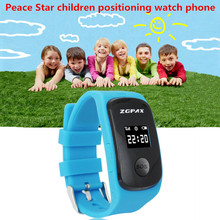 DHL Free Shipping Relogio De Rastreamento GPS+LBS Dual Positioning Tracking Watch ZGPAX PG22 with SOS/SIM/GSM for Kids/Old man