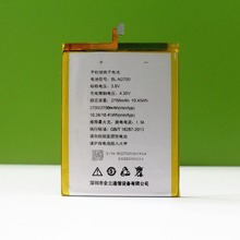 Original GIONEE Battery BL-N2700 For Gionee ELIFE S7 CN9006 battery In stock+tools explore elife