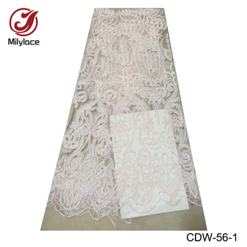 High class African lace fabric with delicate embroidery nigerian tulle net lace fabric for wedding party dress CDW-56