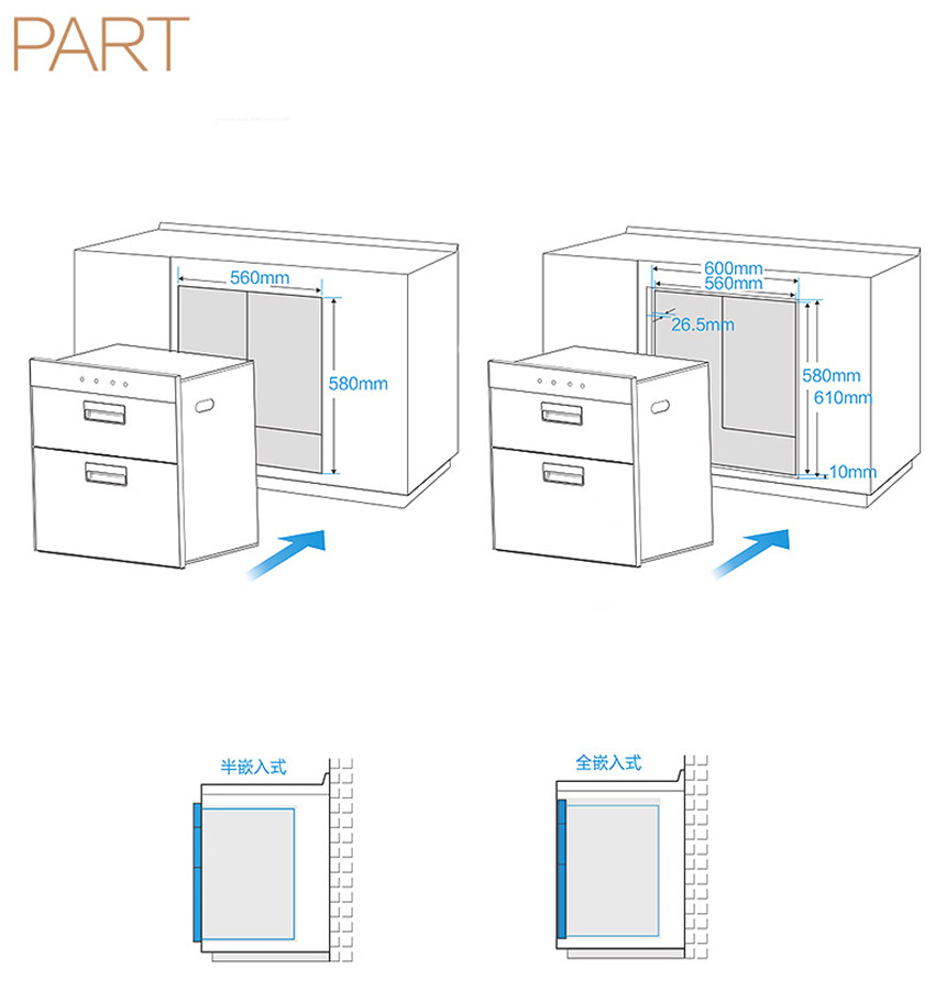 MXV-ZLP90Q15 kitchen 86L electronic touch control embedded disinfection cabinet infrared ultraviolet disinfection cupboard 8