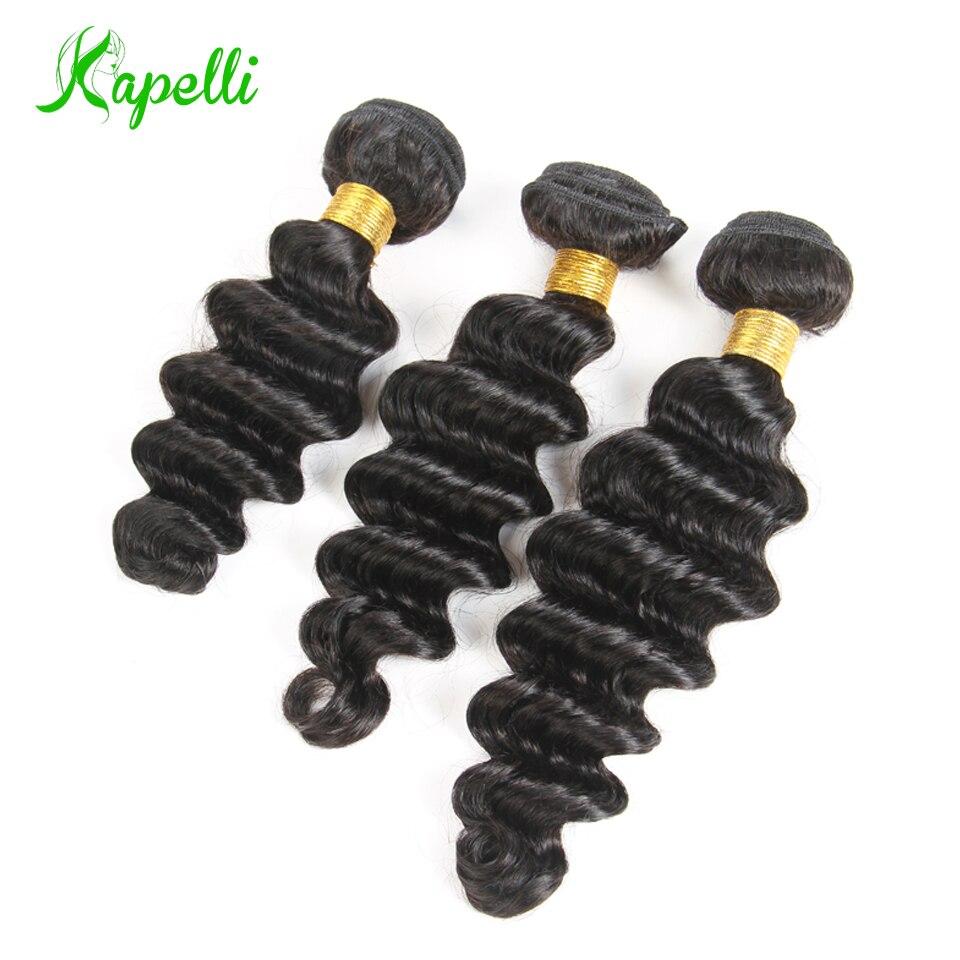 Kapelli Loose Deep Hair 3 Bundles Natural Black Color Brazilian Hair Weave Bundles Remy Hair Extension 100% Human Hair Bundles