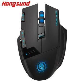 Hongsund C50 wireless mouse desktop computer gaming mouse Internet led CF professional 7d USB mouse เมาส์