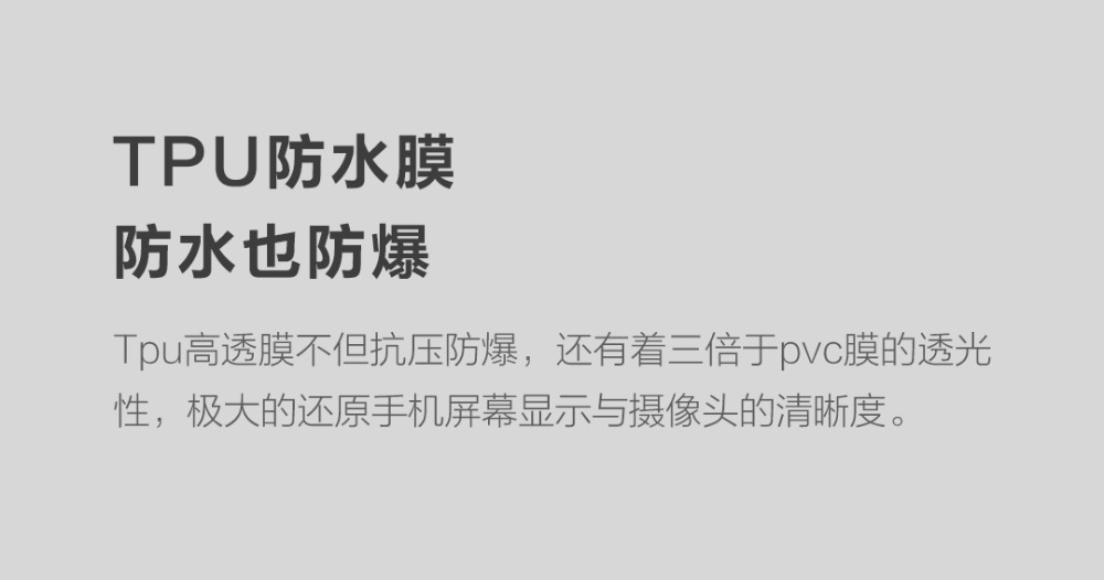 Xiaomi Waterproof Bag  (16)