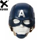 XCOSER Captain Ameri...