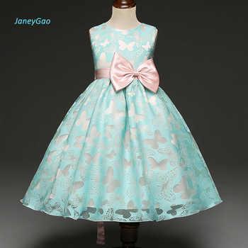 JaneyGao フラワーガールドレス 2019 新ページェント初聖体のドレスのためにウェディングパーティーノースリーブボウ格安価格