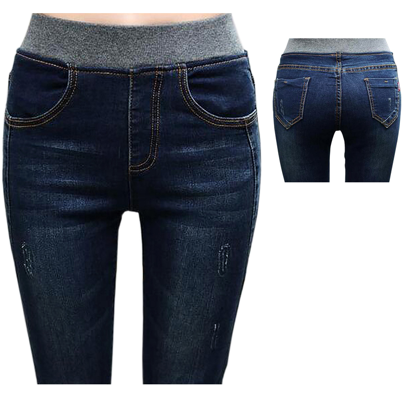 High Waist Jeans Women Pants Stretch Pull Big Size Package -7474