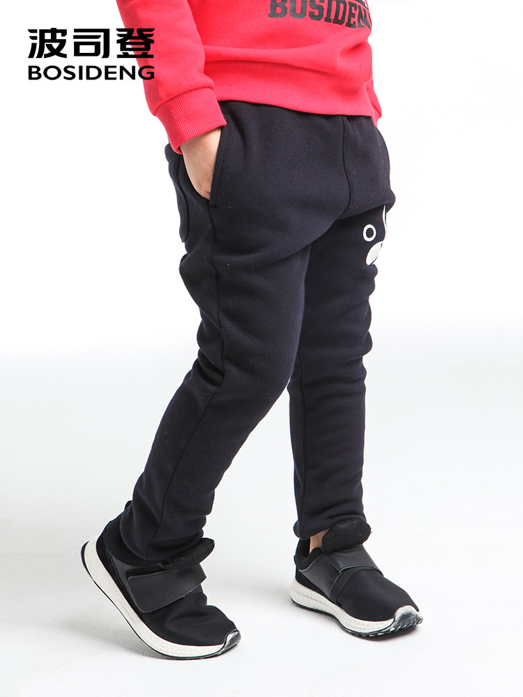 BOSIDENG kids boys pants winter warm pant high quality soft poly spun velour with 100 pure cotton C741CM1007 in Matching Family Outfits from Mother Kids